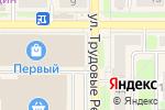 Схема проезда до компании Автомат по продаже горячего чая и газированной воды в Новомосковске