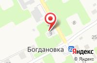 Схема проезда до компании Богдановка в Богдановке