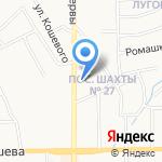 Наш дом на карте Новомосковска