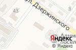 Схема проезда до компании КУБАНЬНЕФТЕПРОДУКТ, ПАО в Ахтырском
