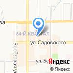 Секрет красоты на карте Новомосковска