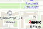 Схема проезда до компании Колинз в Новомосковске