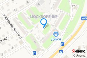 Двухкомнатная квартира в Бронницах район Москворечье