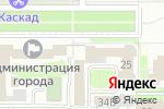 Схема проезда до компании Хамелеон в Новомосковске