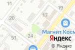 Схема проезда до компании ЗОЛОТАЯ АРКА в Ахтырском
