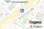 Схема проезда до компании Аист в Ахтырском