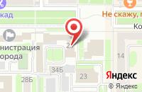 Схема проезда до компании Динамика в Новомосковске