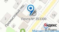 Компания Почтовое отделение №300 на карте