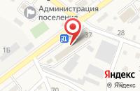 Схема проезда до компании Совкомбанк в Ахтырском