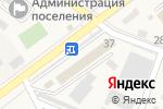 Схема проезда до компании Васюринский МПК в Ахтырском