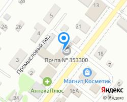 Схема местоположения почтового отделения 353300