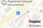 Схема проезда до компании Ермолино в Ахтырском