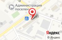 Схема проезда до компании Магнит Косметик в Ахтырском
