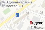Схема проезда до компании Обувной магазин в Ахтырском