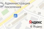 Схема проезда до компании Крокус в Ахтырском