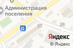 Схема проезда до компании Магазин товаров для дома в Ахтырском