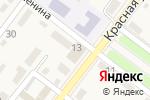 Схема проезда до компании Сбербанк, ПАО в Ахтырском