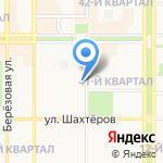 Посудомания на карте Новомосковска