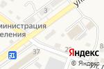 Схема проезда до компании PizzaRio в Ахтырском