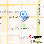 СПУТНИК на карте Новомосковска