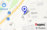 Схема проезда до компании ВИРТ-М в Бронницах