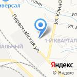 Все для бани на карте Новомосковска