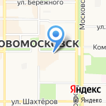 Аванта на карте Новомосковска