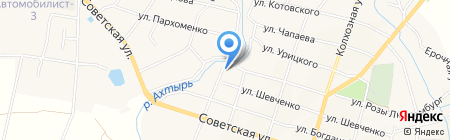 Детский сад №12 на карте Ахтырского