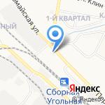 Автоцентр на карте Новомосковска