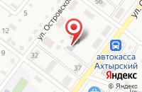 Схема проезда до компании Детский сад №44 в Ахтырском