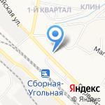 Европа на карте Новомосковска