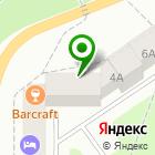 Местоположение компании Ин-Авто