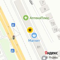 Световой день по адресу Россия, Краснодарский край, Ейский район, Ейск, Коммунистическая улица, 81