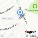 Дионис на карте Новомосковска