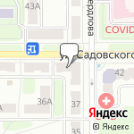 Магазин салютов Новомосковск- расположение пункта самовывоза