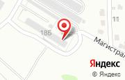 Автосервис Hitech-auto в Новомосковске - Айвазовского, 18Б: услуги, отзывы, официальный сайт, карта проезда
