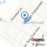 Магазин бытовой химии и хозяйственных товаров на карте Донского