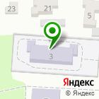Местоположение компании Детский сад №26, Солнышко