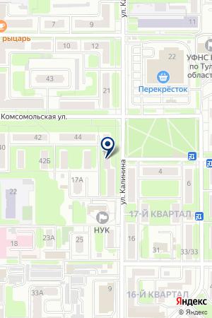 Новомосковск тульской бюро знакомств