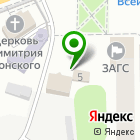 Местоположение компании Магазин запчастей для отечественных автомобилей