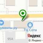 Местоположение компании Магазин бижутерии на Октябрьской