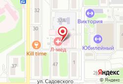 Национальный диагностический центр Новомосковск в Новомосковске - Парковый проезд, 4а: запись на МРТ, стоимость услуг, отзывы