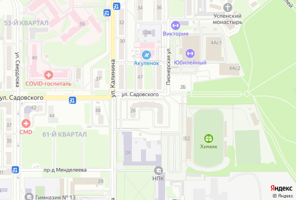 купить квартиру в ЖК по ул. Садовского/Калинина