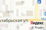 Схема проезда до компании Лазурный в Донском