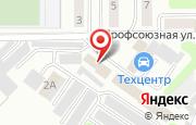 Автосервис Техцентр на Профсоюзной в Новомосковске - Профсоюзная улица, 2: услуги, отзывы, официальный сайт, карта проезда