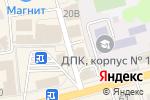 Схема проезда до компании Магазин сумок в Донском