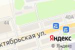 Схема проезда до компании Галант в Донском