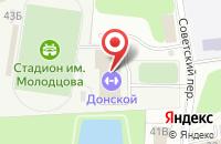 Схема проезда до компании Винт в Донском