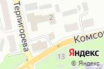 Схема проезда до компании Автозвук в Донском