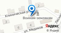 Компания Почтовое отделение №303 на карте